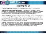 applying the uii