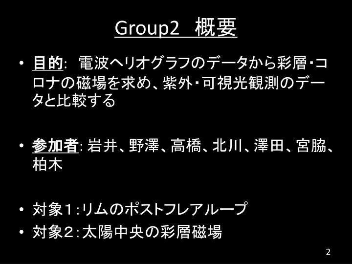 Group2