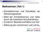 das neue schulgesetz f r das land nordrhein westfalen eigenverantwortung der schulen1