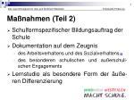 das neue schulgesetz f r das land nordrhein westfalen individuelle f rderung2