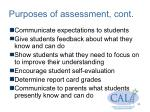 purposes of assessment cont