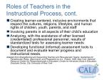 roles of teachers in the instructional process cont