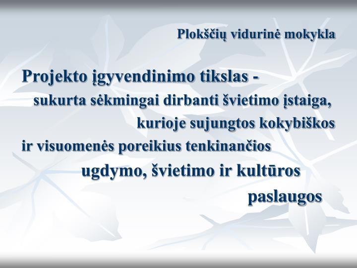 Plok i vidurin mokykla1