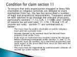 condition for claim section 11