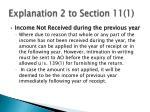 explanation 2 to section 11 1