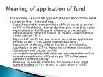 meaning of application of fund