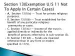 section 13 exemption u s 11 not to apply in certain cases