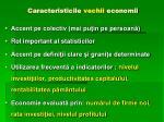 caracteristicile vechii economii1