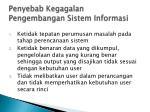 penyebab kegagalan pengembangan sistem informasi