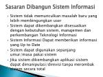 sasaran dibangun sistem informasi