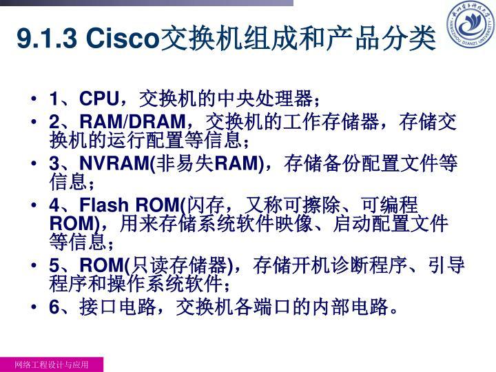 9.1.3 Cisco