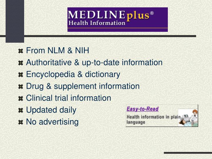 From NLM & NIH