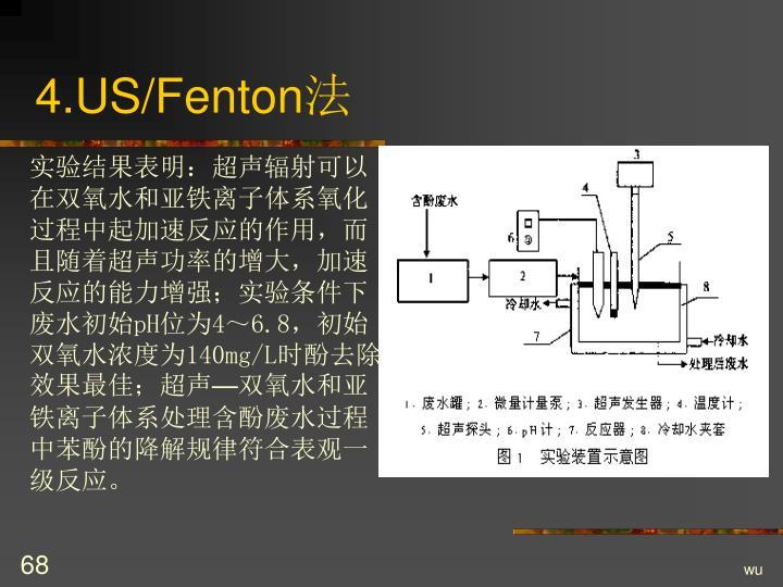 4.US/Fenton