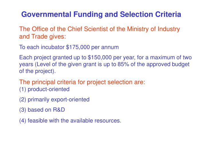 The Office of the Chief Scientist of the Ministry of Industry and Trade gives: