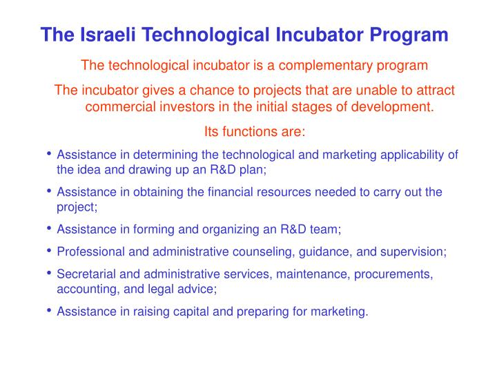 The technological incubator is a complementary program