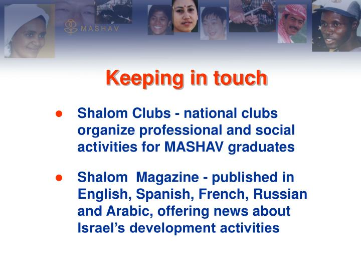 Shalom Clubs - national clubs organize professional and social activities for MASHAV graduates