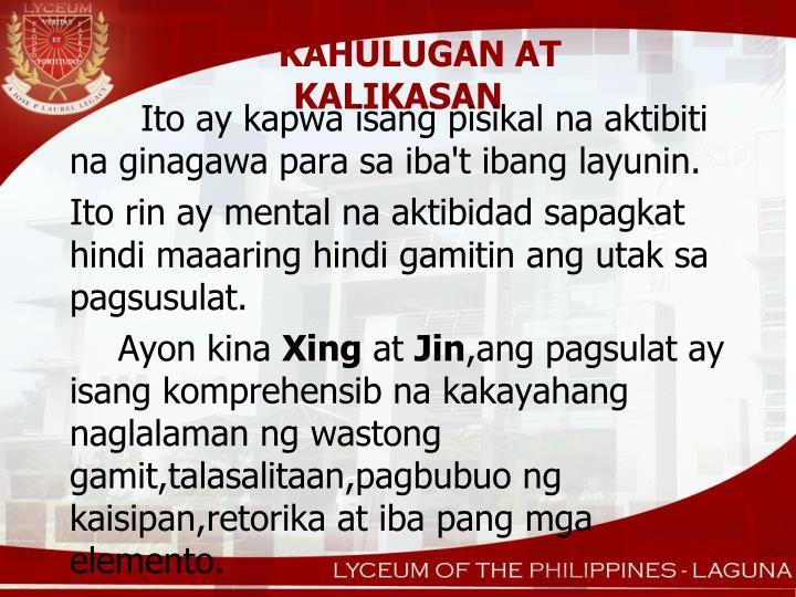 pagbasa at pagsulat sa ibat ibang Pagbasa at pagsulat tungo sa pananaliksik(filipino 2)  success secrets: dating naglalako lamang ng ulam sa mga pinoy sa america,.