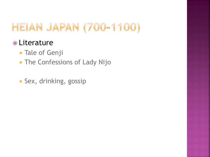 HEIAN japan (700-1100)