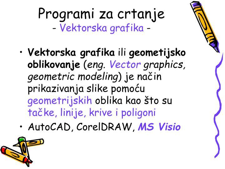 Programi za crtanje v ektorska grafika
