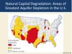 natural capital degradation areas of greatest aquifer depletion in the u s