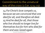 commitment to the unnatural way of the cross 2 cor 5 14 15