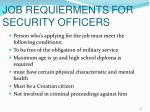 job requierments for security officers