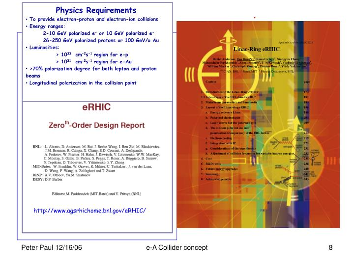 Physics Requirements