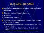 il d lgs 216 2003