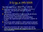 il d lgs n 145 2005