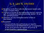 il d lgs n 215 2003