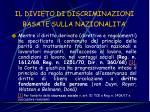 il divieto di discriminazioni basate sulla nazionalita