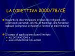 la direttiva 2000 78 ce