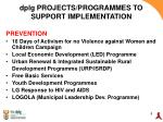dplg projects programmes to support implementation