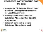 proposed way forward for the dplg