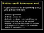 writing an opengl glut program cont2