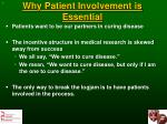 why patient involvement is essential