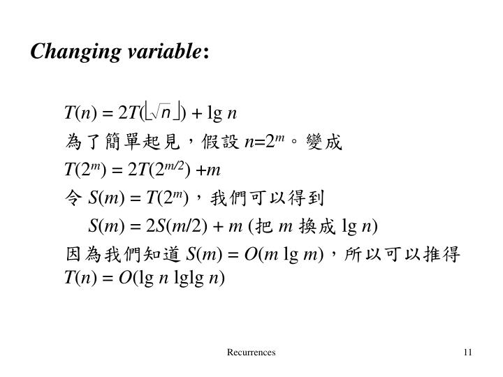 Changing variable