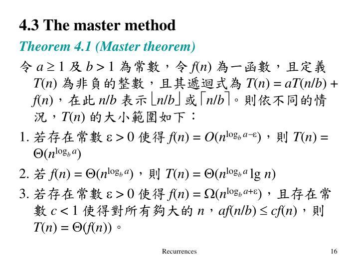 4.3 The master method
