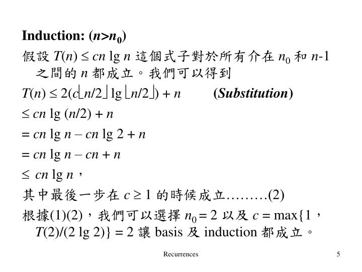 Induction: (