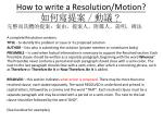 how to write a r esolution motion