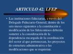 articulo 42 lfep