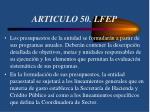 articulo 50 lfep