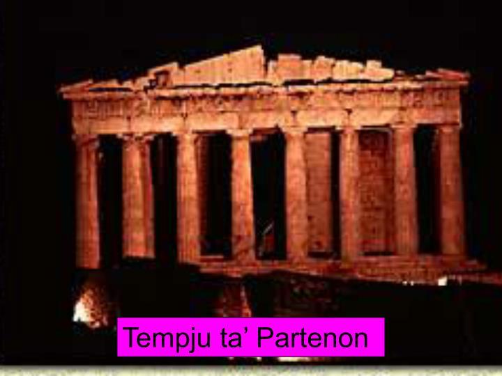 Tempju ta' Partenon