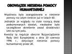 obowi zek niesienia pomocy humanitarnej5