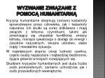 wyzwanie zwi zane z pomoc humanitarn1