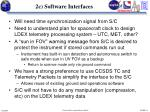 2c software interfaces