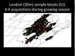 landsat 30m sample blocks s1 3 4 acquisitions during growing season