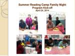 summer reading camp family night program kick off april 24 2014