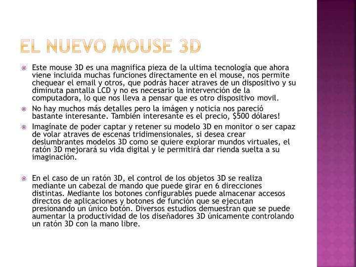 El nuevo mouse 3d