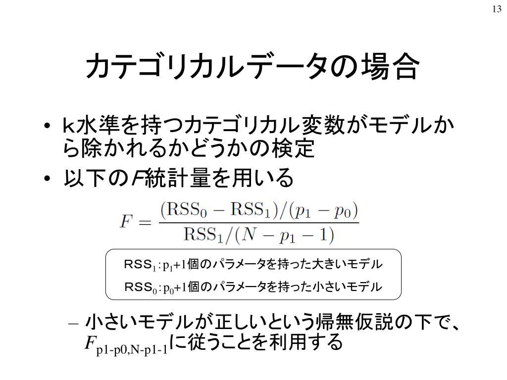 の 定理 マルコフ ガウス ガウス=マルコフの定理